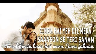 Tere Mere Pyar Nu Nazar Na Lage - Rahat Fateh Ali Khan ||