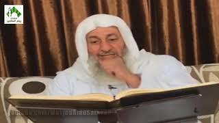 تفسير سورة النور من( الآية 62 إلى64) للشيخ مصطفى العدوي 16-2-2018