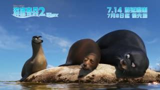 《海底奇兵 2 》粵語配音版製作花絮  Disney Pixar - Finding Dory movie - Making of Finding Dory with Artist Intro