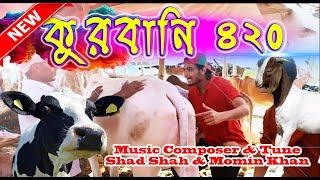 Bangladesh | Bangali Rapper | New Video | Bangla Funny Video | PRANK BD LIMITED™