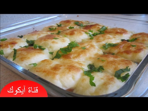 بطاطس بالفرن غراتان البطاطا بالدجاج سهل وسريع التحضير والطعم راااائع