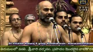 Nadaneerajanam | 01-01-16 | SVBC TTD