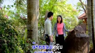Khor Hak NAng ຂໍຮັກນາງ   Vocal By  KaaYai Phivan