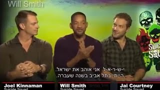 Celebrities Show Love For Israel (Part Two)