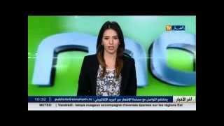 أخبار كرة القدم و الرياضة الجزائرية في الأخبار الرياضية