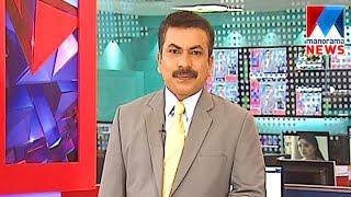 പത്തു മണി വാർത്ത | 10 A M News | News Anchor - Densil Antony | January 16,2017 | Manorama News