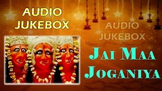 Mataji New Bhajan | Jai Maa Joganiya | Marwadi Bhajan 2017 | Joganiya Mata | Devotional Song