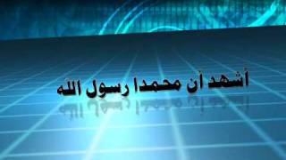 أذان الشيخ خالد السعيدي( رائع) رائع جدا