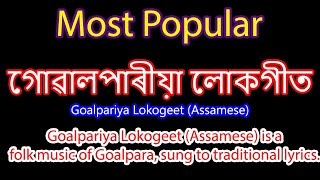 Nana natni Goalparia lokogit by Rakibul Islam Lakhipur,Goalpara,ASSAM