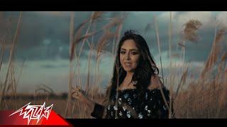 Mervat Wagdy - We Baftekrak ( Music Video   2019 ) ميرفت وجدي - و بفتكرك