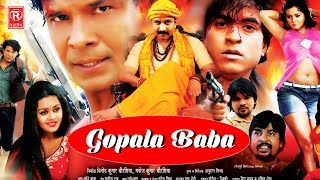 Latest Bhojpuri Movie 2018 || Gopala Baba (2018) || Viraj Bhatt, Anjana Singh || Rathore Cassettes