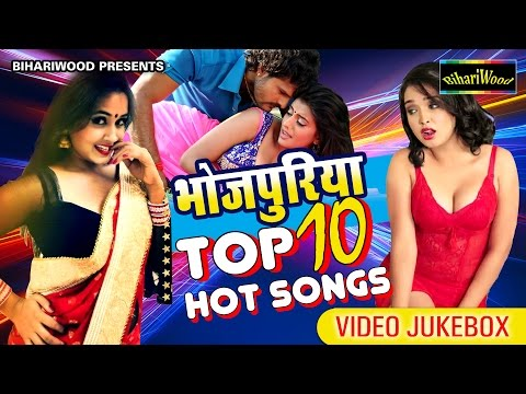 Xxx Mp4 2017 के सबसे हिट गाने Bhojpuri Top 10 Hot Songs Khesari Lal Yadav Bhojpuri New Hot Songs Video 3gp Sex