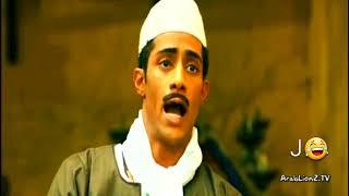 فيلم واحد صعيدى محمد رمضان 😂😂