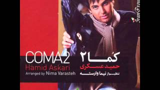 Hamid Askari   Coma 2   Khaste Shodam