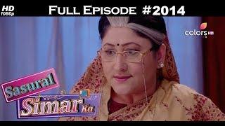 Sasural Simar Ka - 5th January 2018 - ससुराल सिमर का - Full Episode
