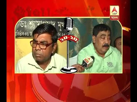 Xxx Mp4 Panchayat Polls War Of Words Between Ruling Party And Oppn After TMC Virtually Wins In Bi 3gp Sex