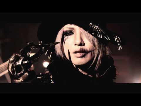 Xxx Mp4 REIGN Ghost Labyrinth Full MV 3gp Sex