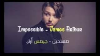 James Arthur ·impossible  مترجمه