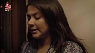 Upohar   Eid Special Drama  (  উপহার )   Niloy  | Srabonti  | Hasan Imam   Shormili