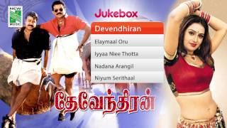 Devendhiran | Tamil Movie Audio Jukebox | (Full Songs)