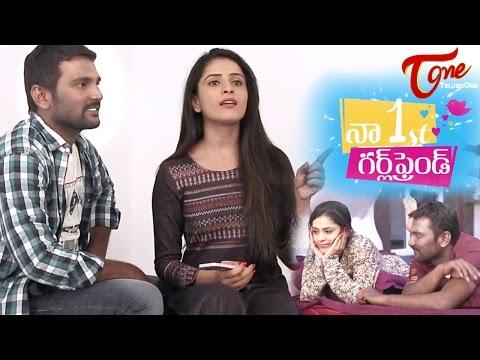 Naa First Girlfriend | Telugu Short Film 2017 | Muddha Mandaram Serial Fame Tanuja, Anoop | by Madhu