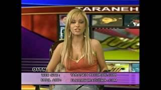 Taraneh TV Show Feb. 2007 شو تلویزیونی ترانه