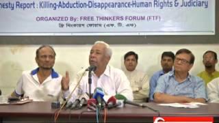 BNP | Hannan Shah | Mahbubur Rahman | Dinkal |
