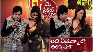 Ali shriya funny conversation in front chiranjeevi|AVA Creative thoughts