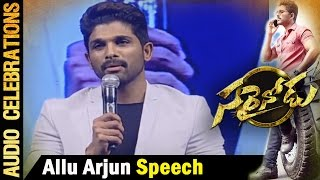Stylish Star Allu Arjun Ultimate Speech @ Sarrainodu Audio Celebrations || Allu Arjun , Rakul Preet