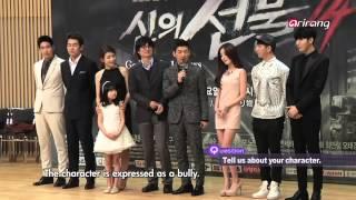 Showbiz Korea - DRAMA