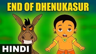 Denukasur | Krishna vs Demons | Hindi Stories for Kids | Magicbox Hindi Stories