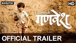 Ganvesh Official Trailer   Marathi Movie   Mukta Barve, Kishor Kadam, Dilip Prabhavalkar