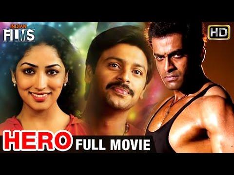 Hero Full Hindi Dubbed Movie HD | Srikanth | Prithviraj | Yami Gautam | Bala | Indian Films