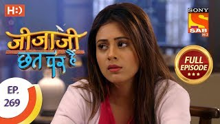 Jijaji Chhat Per Hai - Ep 269 - Full Episode - 15th January, 2019