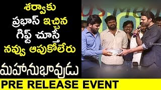 Prabhas Surprising Gift To Sharwa || Mahanubhavudu Pre Release Event || Sharwanand, Mehreen