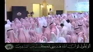Abu Judy Le verset de l'espoir sourate 39 verset 53