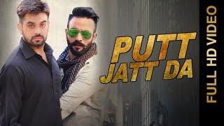 PUTT JATT DA    GAGGI DHILLON feat. DILPREET DHILLON    New Punjabi Songs 2016    AMAR AUDIO