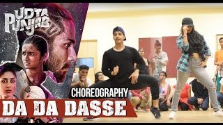 Da Da Dasse - Choreography by Ajinkya & Indiana | Street Funk