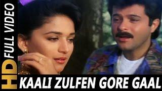 Kaali Zulfen Gore Gaal | Mohammed Aziz, Asha Bhosle | Pratikar Songs | Madhuri  Dixit, Anil Kapoor