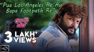 Pua Los Angeles Re Au Bapa Footpath Re | Scene | Baby | Odia Movie | Anubhav  Mohanty