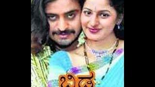 Full Kannada Movie 2008 | Bidda | Adi Lokesh, Yamini sharma, Umashree.