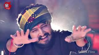 સિતડી તલાવડી - Rocking Style Sitadi Talavadi Full HD Video ll Rock Star Vinay Nayak 2018