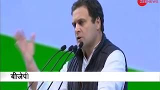 Watch: Rahul Gandhi speaks on day 2 of Congress