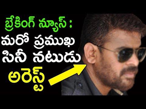 Xxx Mp4 Famous Actor Dileep Arrested In Heroine Bhavana Case Bhavana Rape Case Latest News 3gp Sex