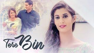 Tere Bin: Harsohena (Full Official Song)   Gurmeet Singh   Vijay Dhammi   Latest Punjabi Songs 2018