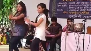 dance Kumudini Government Women's College, Tangail 2017