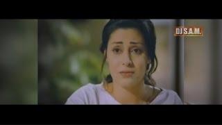 خالد عجاج - مين في الحياة - في ناس -  من فيلم خارج عن القانون - ماستر