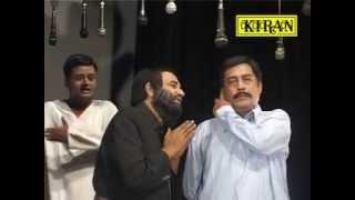Jatra -Noti Binodini | Bangla Jatra | Vol-2 | Tapashi Roy | Tridev Ghosh | Kiran