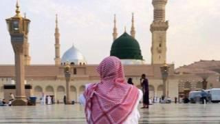 Beautiful Quran Karim to hear