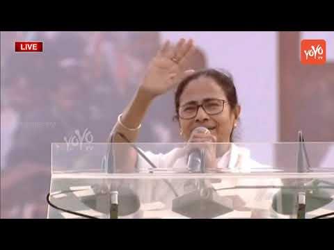 Xxx Mp4 Mamata Banerjee Speech United India Rally Meeting Live At Kolkata Anti BJP Alliance YOYO TV 3gp Sex